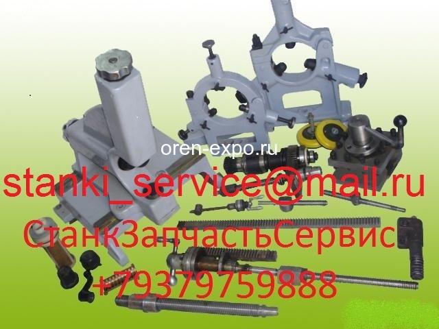 Плита магнитная 7208-0017 (320х800) - 1