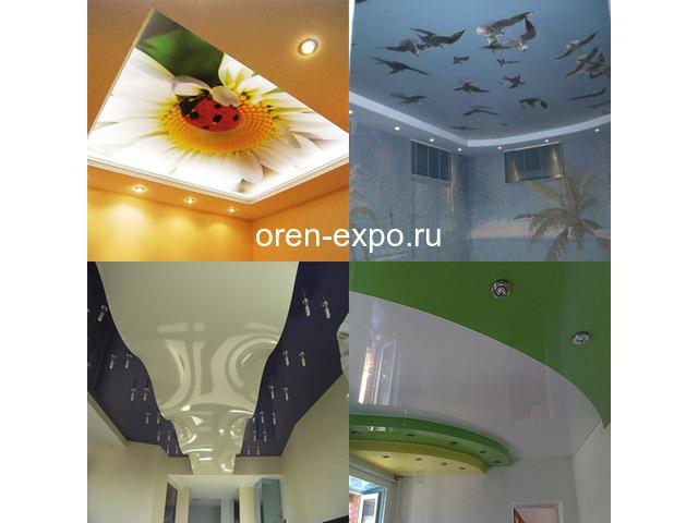 Монтаж натяжных потолков в Одинцово и Одинцовском районе - 1
