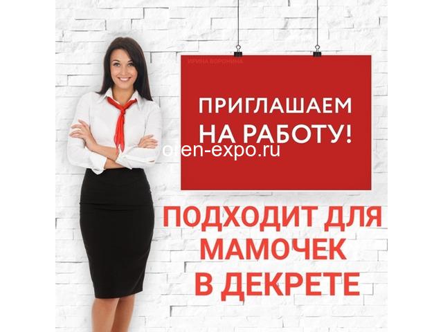 Менеджер - рекрутер - 1