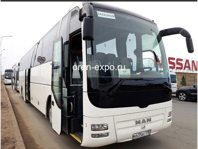 Аренда автобуса, микроавтобуса, лимузина, ретро авто, вип авто, клубного автобуса - 5