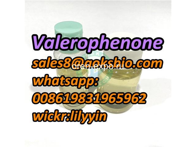 Russia Ukraine valerophenone 1009-14-9 5337-93-9 49851-31-2 - 1