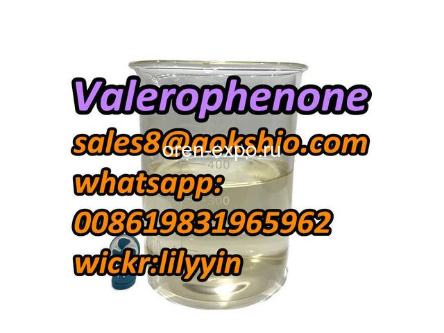 Russia Ukraine valerophenone 1009-14-9 5337-93-9 49851-31-2 - 3