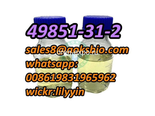 Russia Ukraine 49851-31-2, 124878-55-3, 5337-93-9, 1009-14-9 - 1