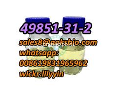 Russia Ukraine 49851-31-2, 124878-55-3, 5337-93-9, 1009-14-9 - Изображение 1