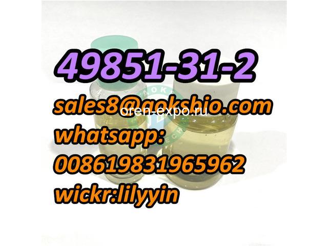 Russia Ukraine 49851-31-2, 124878-55-3, 5337-93-9, 1009-14-9 - 2