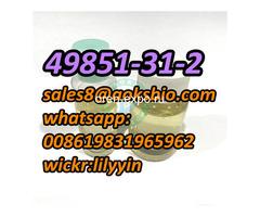 Russia Ukraine 49851-31-2, 124878-55-3, 5337-93-9, 1009-14-9 - Изображение 2
