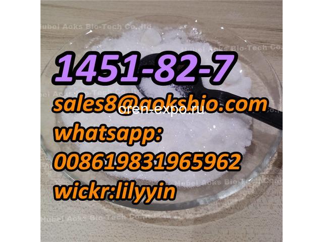 Russia Ukraine 1451-82-7 2-Bromo-4-Methylpropiophenone - 1