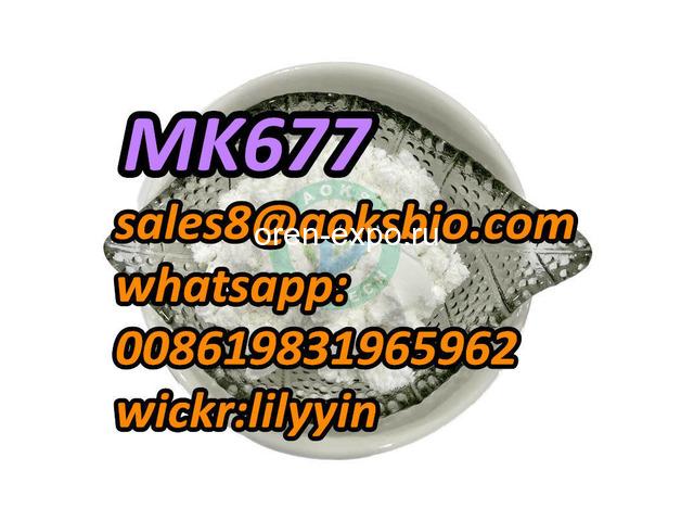 Spain Netherland USA Canada MK677 Ibutamoren mesylate, 159752-10-0 - 1