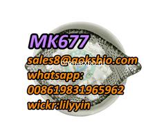 Spain Netherland USA Canada MK677 Ibutamoren mesylate, 159752-10-0 - Изображение 1