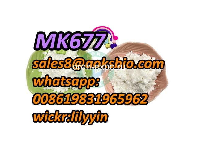 Spain Netherland USA Canada MK677 Ibutamoren mesylate, 159752-10-0 - 2