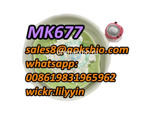 Spain Netherland USA Canada MK677 Ibutamoren mesylate, 159752-10-0 - 3
