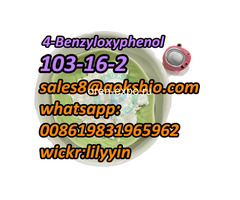 4-Benzyloxyphenol 103-16-2 - Изображение 1