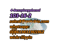 4-Benzyloxyphenol 103-16-2 - Изображение 2