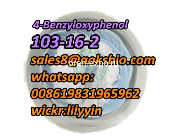 4-Benzyloxyphenol 103-16-2 - 3