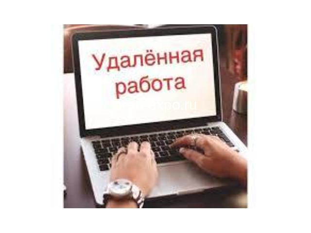 Специалист по рекламе в интернете - 1