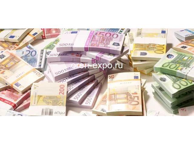 Предложение международного кредита по ставке 3% - 2