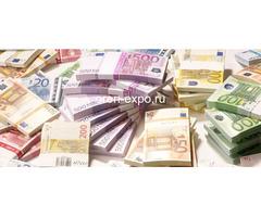 Предложение международного кредита по ставке 3% - Изображение 2