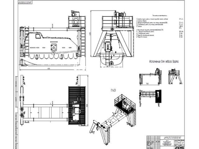 Спускоподъемные устройства и спасательные шлюпки - 1