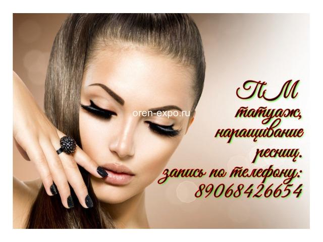 Перманентный макияж.Наращивание ресниц - 5