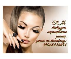 Перманентный макияж.Наращивание ресниц - Изображение 5