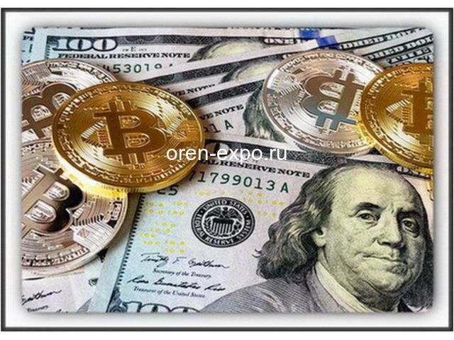 Оказываем (следующие) финансовые бизнес услуги - 1