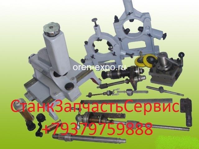 Плита магнитная 7208-0019 (320х1000) - 1