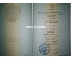 Учитель русского языка - Изображение 2