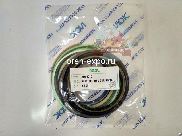 Ремкомплект г/ц стрелы CAT 325D 325D L 266-8015 NOK - 1