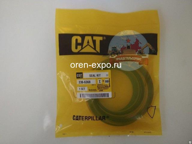 Ремкомплект г/ц ковша CAT 318 CL 236-6389 - 1