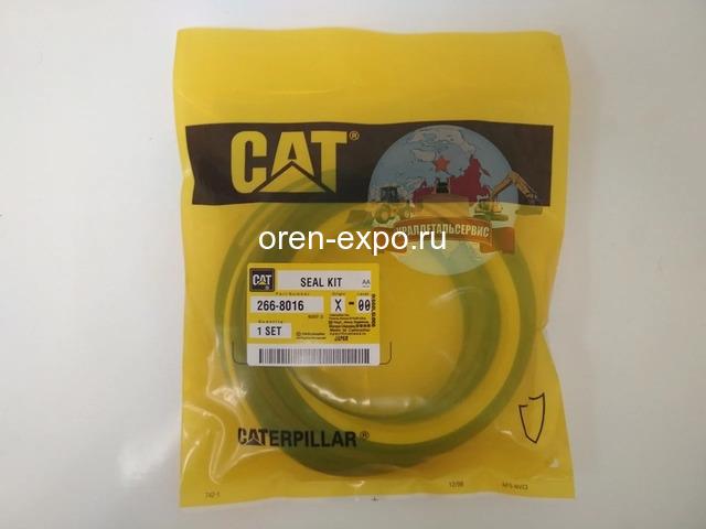 Ремкомплект г/ц рукояти CAT 325D 325DL 266-8016 - 1