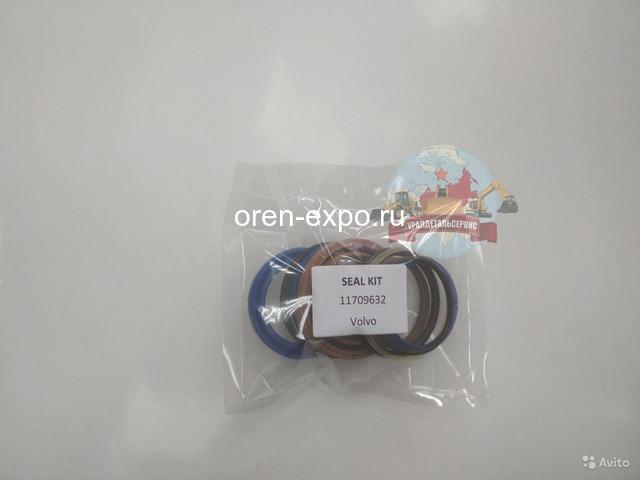 Ремкомплект г/ц стабилизатора Volvo VOE11709632 - 1