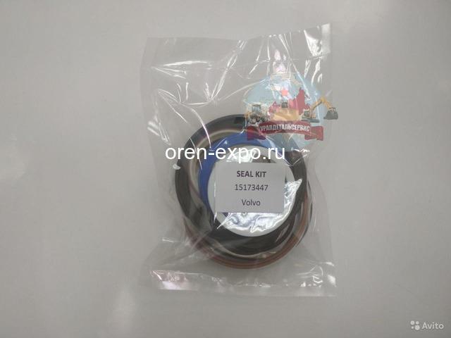 Ремкомплект г/ц стабилизатора Volvo VOE15173447 - 1