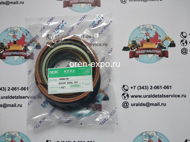 Ремкомплект гидроцилиндра Volvo EC290BLC 14589136 NOK - 1