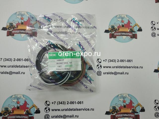 Ремкомплект г/ц ковша 14589157 Volvo ES180BLC NOK - 1