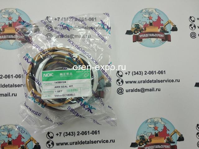 Ремкомплект г/ц рукояти 14589124 Volvo EC180BLC NOK - 1