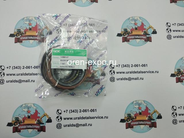 Ремкомплект г/ц стрелы 14589127 Volvo EC180BLC NOK - 1