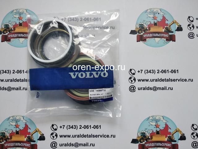 Ремкомплект гидроцилиндра Volvo EW180 14589732 - 1