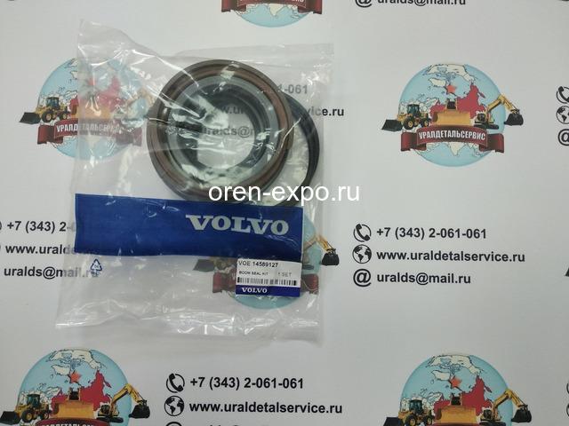 Ремкомплект г/ц стрелы 14589127 Volvo EC180BLC - 1