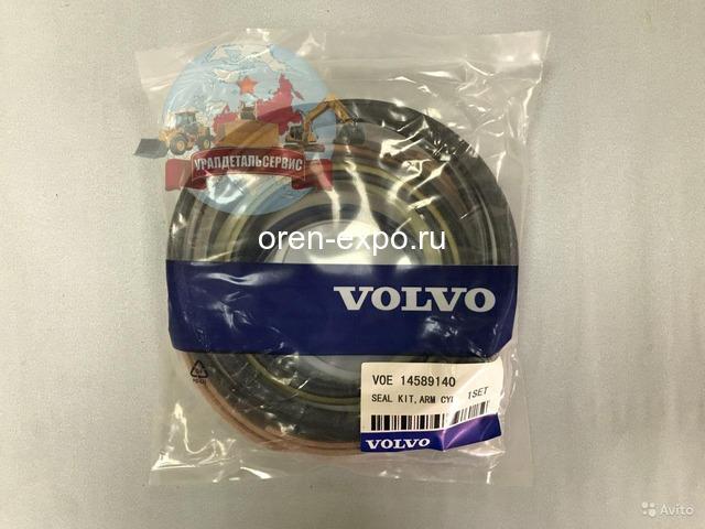 Ремкомплект г/ц рукояти 14589140 на Volvo EC360BLC - 1