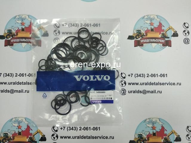 Ремкомплект гидрораспределителя Volvo 14506889 - 1