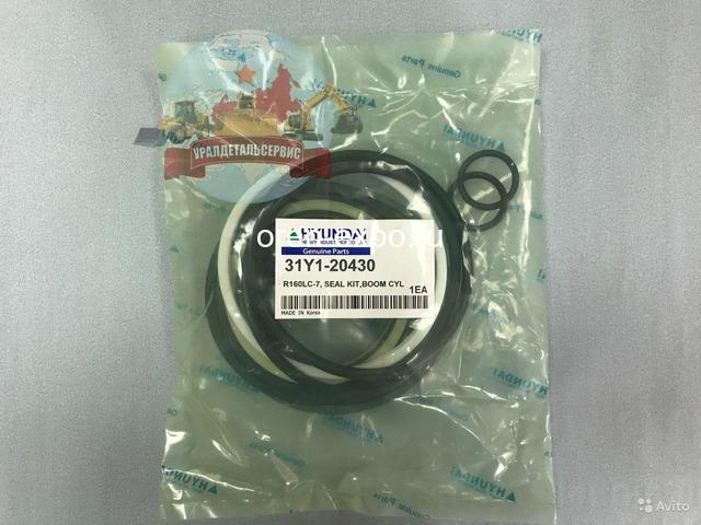 Ремкомплект г/ц стрелы 31Y1-20430 на Hyundai R160LC-7 - 1