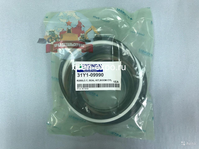 Ремкомплект г/ц стрелы 31Y1-09990 на Hyundai R250LC-7 - 1