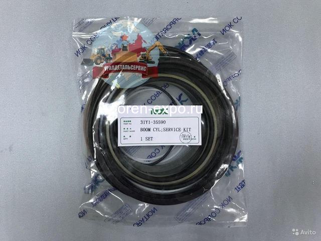 Ремкомплект г/ц стрелы 31Y1-35590 на Hyundai R480LC-9S NOK - 1