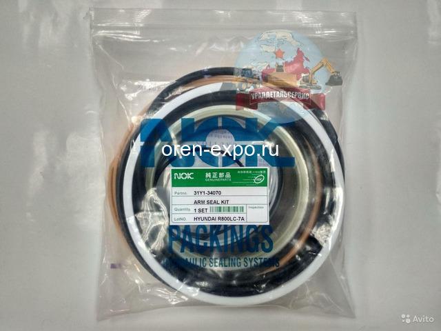 Ремкомплект г/ц рукояти 31Y1-34070 Hyundai R800LC-7A NOK - 1