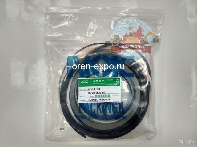 Ремкомплект г/ц стрелы 31Y1-34080 Hyundai R800LC-7 NOK - 1