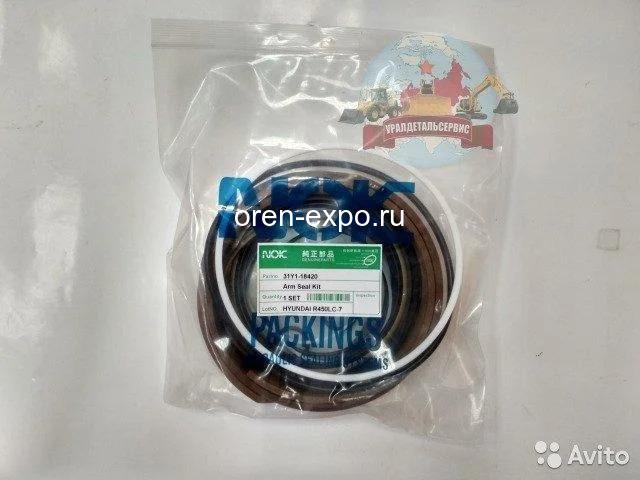 Ремкомплект г/ц рукояти 31Y1-18420 Hyundai R450LC-7 NOK - 1