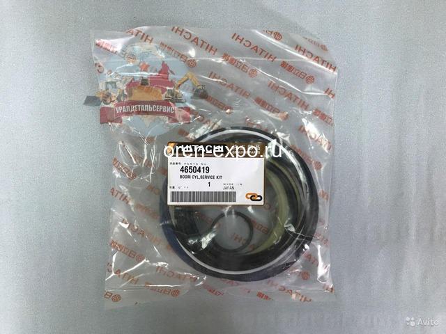 Ремкомплект г/ц стрелы 4650419 на Hitachi ZX240-3 - 1