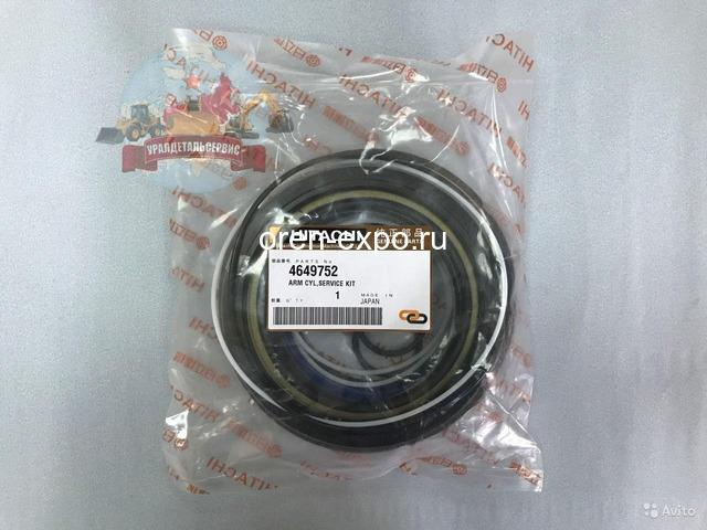 Ремкомплект г/ц рукояти 4649752 на Hitachi ZX270-3 - 1