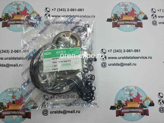 Ремкомплект основного насоса 4467592 Hitachi ZX330, ZX330-3, ZX330-3G, ZX330-5G NOK - 2
