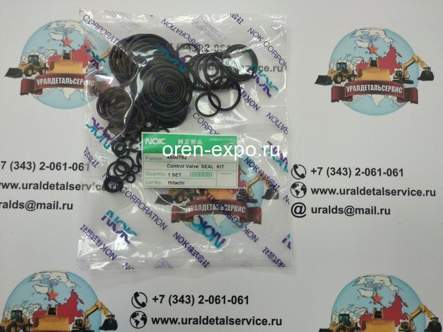 Ремкомплект гидрораспределителя 4S00762 Hitachi ZX230-1, ZX240-1, ZX240-3G NOK - 1